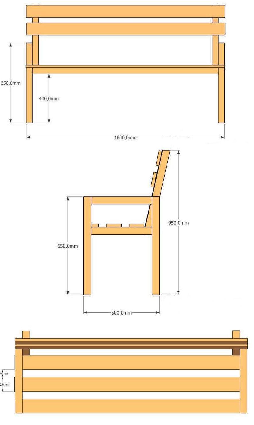 Скамейка своими руками простая схема