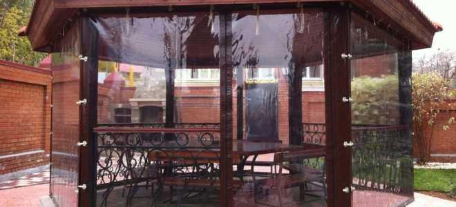 Мягкие окна из ПВХ для беседок (ПВХ шторы, мягкое стекло, окна из плёнки)
