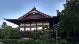 Домик в Японии